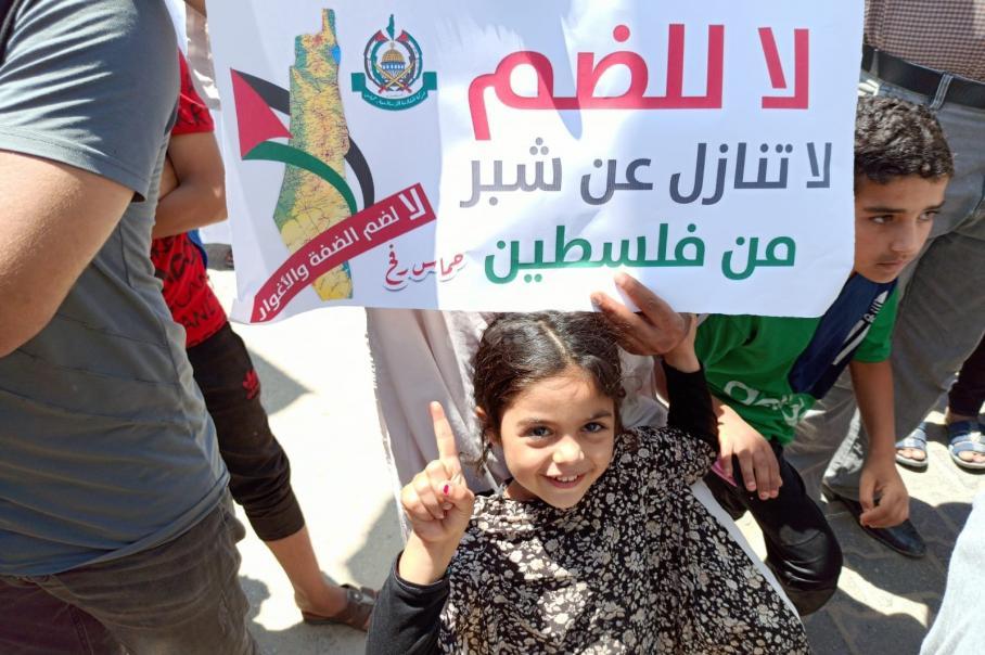 مسيرة في رفح رفضًا لمخطط الضم الإسرائيلي