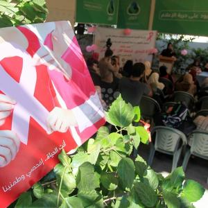 فعالية بغزة للتوعية بسرطان الثدي
