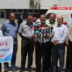 وقفة لأطباء بغزة احتجاجًا على استمرار قطع الكهرباء