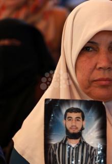 الاعتصام الأسبوعي لأهالي الأسرى في غزة