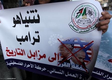 وقفة نسائية بغزة رفضا لصفقة القرن والتطبيع مع الاحتلال