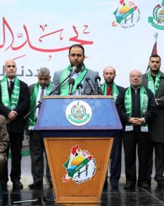 حماس تطلق فعاليات ذكرى انطلاقتها الـ32