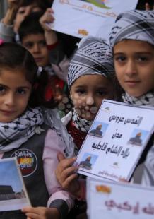 وقفة لتلاميذ روضة بغزة ضد قرار ترامب