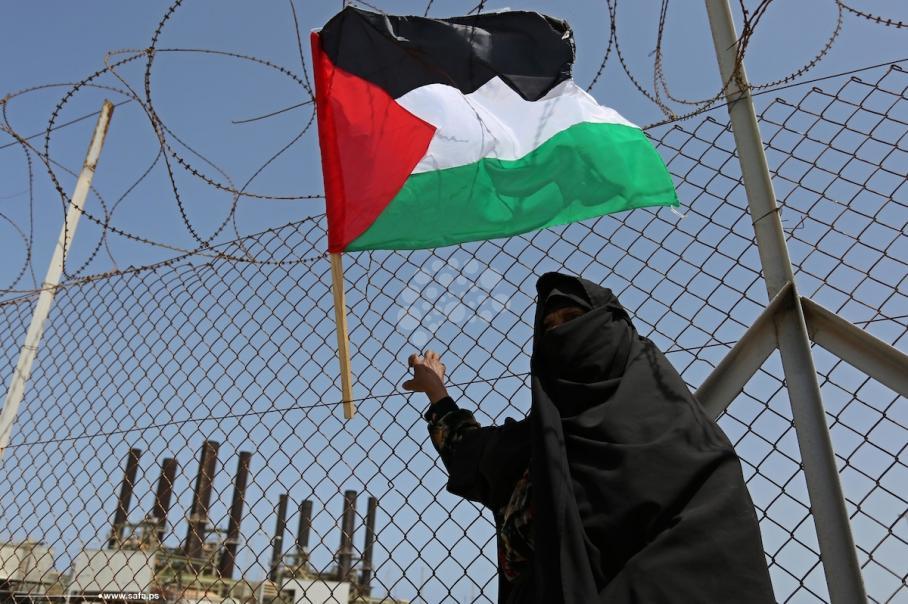 تظاهرة نسائية ضد أزمة الكهرباء بغزة