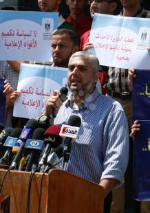 وقفة بغزة احتجاجًا على مسعىً إسرائيلي لإغلاق مكتب قناة الجزيرة