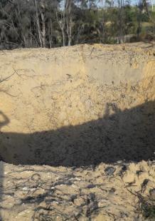 أثار القصف الإسرائيلي على خان يونس جنوبي قطاع غزة