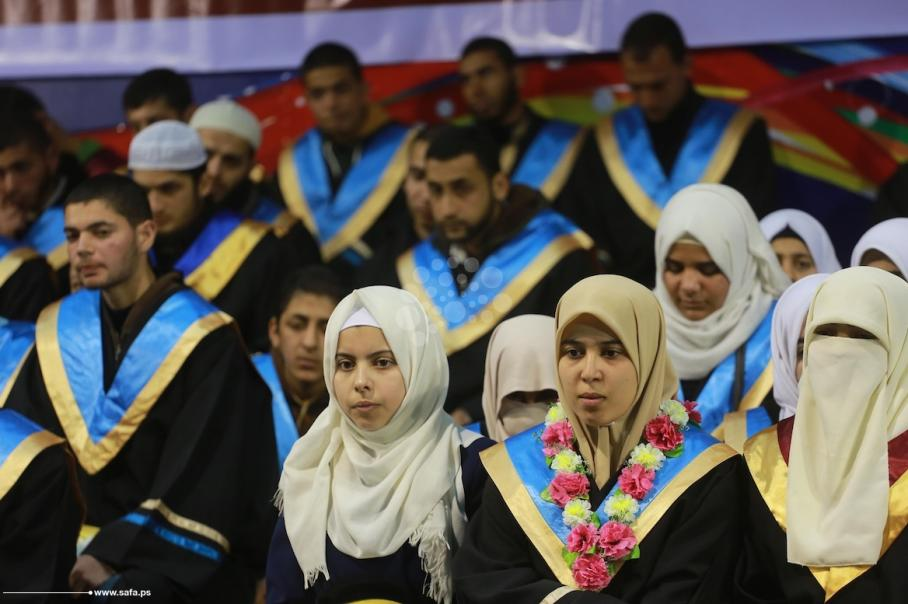 تكريم حفظة القرآن بعام 2016 في غزة