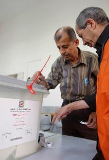 الانتخابات المحلية في الضفة الغربية