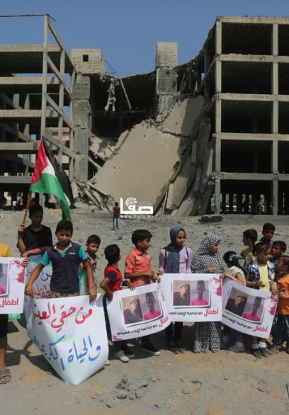 وقفة لأطفال في متنزه الكتيبة غرب مدينة غزة