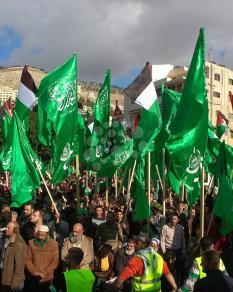 الآلاف يحيون ذكرى انطلاقة حماس بنابلس