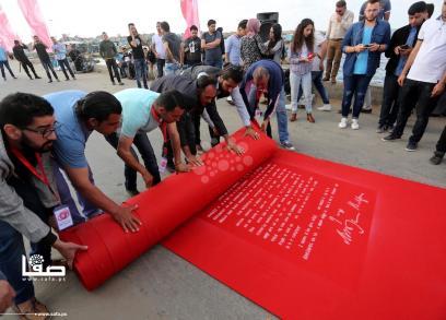 مهرجان السجادة الحمراء في غزة
