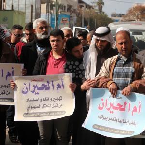 وقفة للجهاد الإسلامي بغزة تضامنًا مع أم الحيران