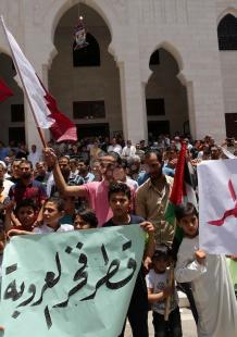 وقفة تضامنية مع قطر في خانيونس