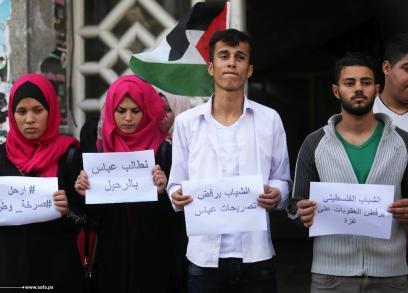 شبان يطالبون برحيل الرئيس عباس