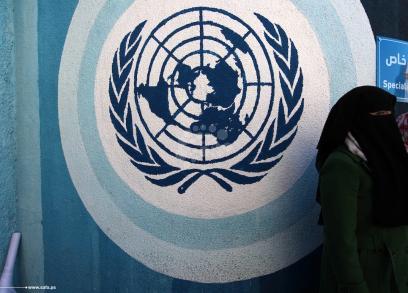 معلمو الشواغر بغزة ينظمون وقفة لتثبيتهم