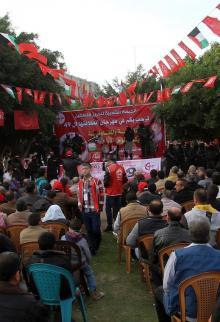انطلاقة الجبهة الشعبية الـ49 بغزة والضفة