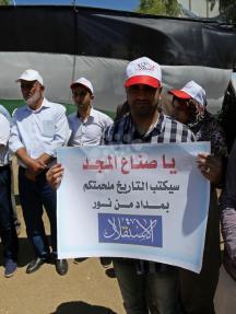 صحيفة الاستقلال تنقل طاقمها لخيمة اعتصام الأسرى بغزة