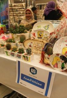معرض منتجات الحرف اليدوية بغزة