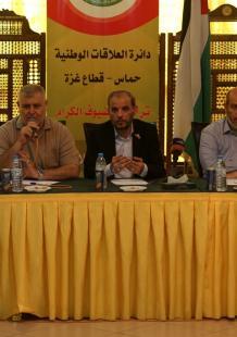 حماس تلتقي الفصائل بغزة للتشاور