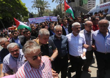 مسيرة حاشدة أمام مقر الأمم المتحدة بغزة رفضًا لصفقة القرن