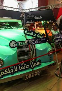 المعرض الأول بغزة بعنوان مملكة السيارات
