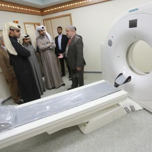 مستشفى حمد للأطراف الصناعية بغزة