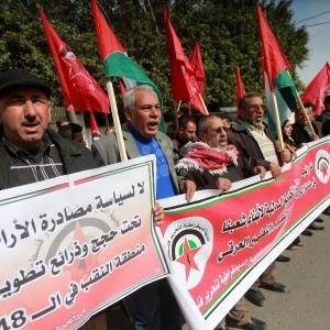 مسيرة بغزة رفضًا لسياسة الهدم الإسرائيلية بقرى النقب