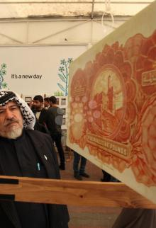 المعرض الأول للعملات والطوابع البريدية في غزة