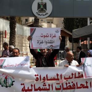 موظفو السلطة بغزة يطالبون عباس بصرف رواتبهم