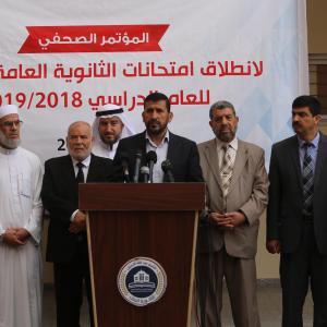 أجواء اليوم الأول لامتحانات الثانوية العامة الإنجاز في غزة
