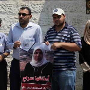 وقفة تضامنية بغزة مع الأسيرة لمى خاطر