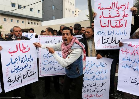 احتجاج لأصحاب المنشأت المدمرة بغزة