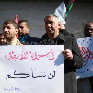 غزة: تظاهرات غاضبة دعمًا للأسرى