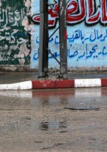 أمطار النهار في شوارع غزة