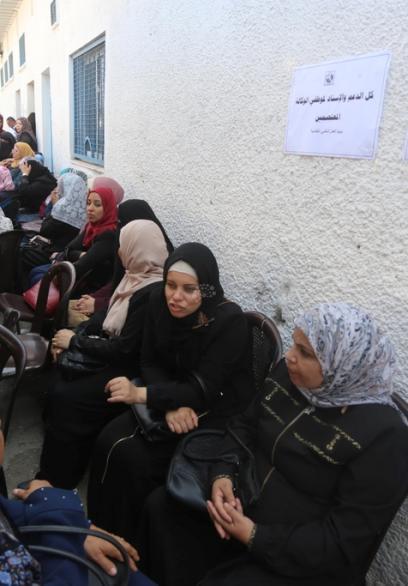 مؤتمر لاتحاد موظفي أونروا بغزة