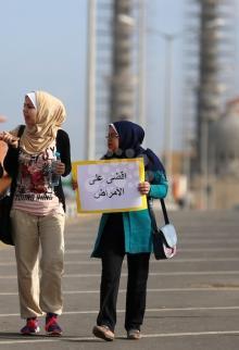مبادرة يلا نمشي للنساء بغزة