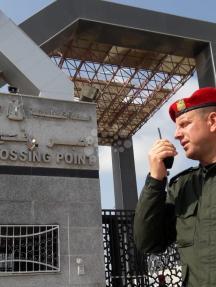 وزارة الداخلية بغزة تغلق معبري رفح وبيت حانون