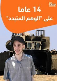 أبو ظريفة: هناك موافقة على ضرورة اجتماع قيادي لبحث كل السبل لضمان نجاح الانتخابات