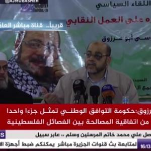 شاهد ماذا قال القيادي في حماس موسى أبو مرزوق عن تصريحات الهباش
