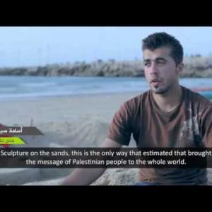 في غزة مواهب محاصرة