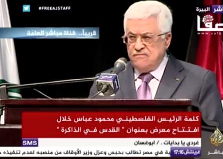 الرئيس محمود عباس: الفتاوي التي تمنع الزيارة إلى القدس ضالة ومضللة ولم تحدث في التاريخ
