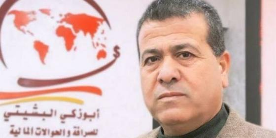المواطن المغدور أحمد زكي البشيتي