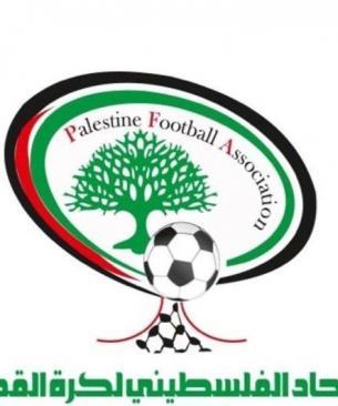 شعار الاتحاد الفليططيني