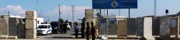 ماذا ستخسر غزة بإلغاء نقطة 4/4؟