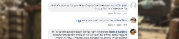كيف رد الإسرائيليون على دعوات داخلية لشن عدوان على غزة