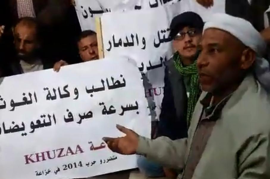 متضررو عدوان 2014 ببلدة خزاعة