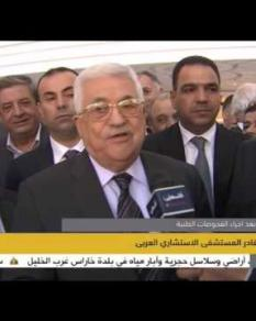 عباس يغادر المشفى بعد إجراء فحوص طبية
