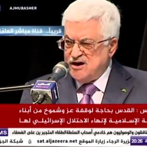 الرئيس محمود #عباس:نحن نقاوم ومن حقنا أن نقاوم مقاومة شعبية سلمية