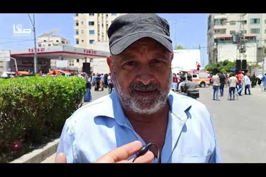 المسيرة الجماهيرية الحاشدة التي نظمتها الفصائل بغزة اليوم