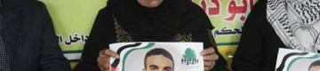 الأسير سامي أبو دياك.. من المطاردة حتى الشهادة